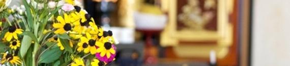 フォーランクスの仏壇仏具