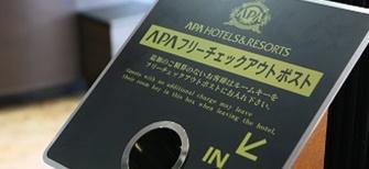 アパホテル相模原橋本駅前