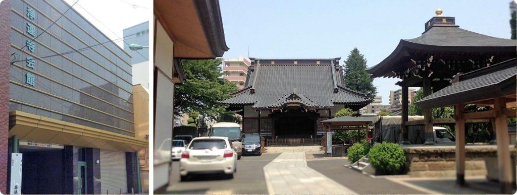 町田市の葬儀は浄運寺会館